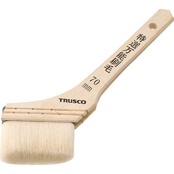 Specially Selected All Purpose Brush