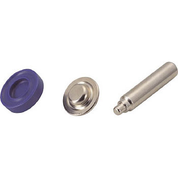 Replacement Segment For Double-Sided Eyelets Punch