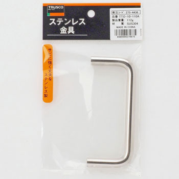 Stainless-Steel Pull Handle