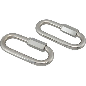 Stainless Steel Ring Catch 2pcs