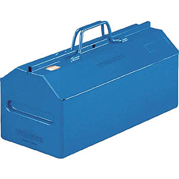 Mountain Shaped Tool Box With A Middle Plate