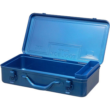 Suitcase Tool Box, Tray