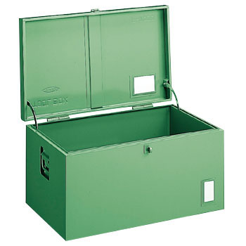 Medium Sized Tool Box, No Tray