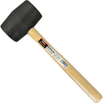 Rubber Hammer No.1