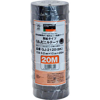 Lead-Free Type Vinyl Tape 20 M
