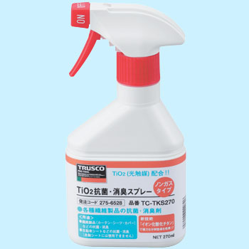 TiO2 Antibacterial Deodorant Non Gas Spray