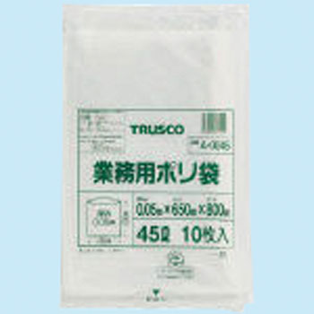 Commercial Plastic Bag 0.05 45L