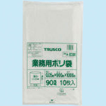 Business-Use Plastic Bag 0.05 90L