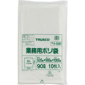 Commercial Plastic Bag 200