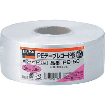 PE-Coated Tape