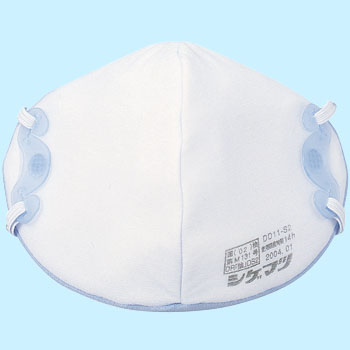 Disposable Dust Respirator, Activated Carbon Fiber Contained