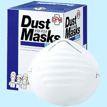 Simplified General Work Mask