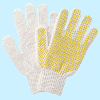 Safety Non-Slip Gloves, Thick