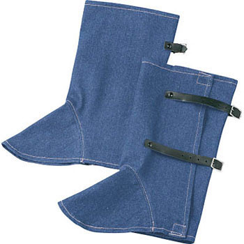 Jeans Leg Covers