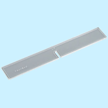 A4 Letter Case Partition Plate