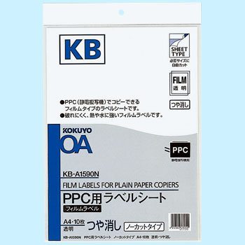 PPC Film Label