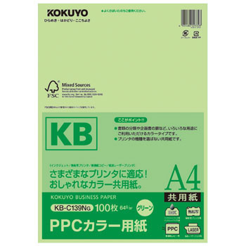 Ppc Color Common Paper, 100 Sheets