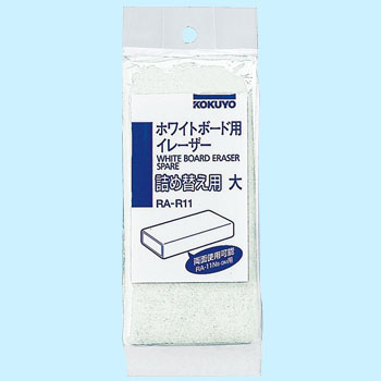 Eraser Replacement for Whiteboard