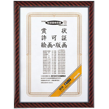 Metal Frame Rack for Certificates
