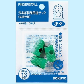 Finger sack for perforated office work (antibacterial specification)