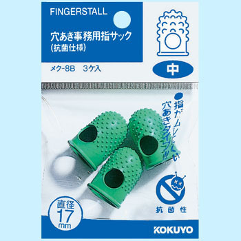 Antibacterial Finger Cot With Holes