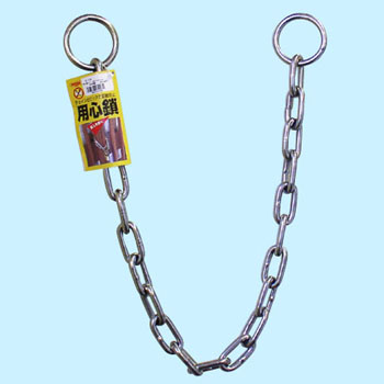 Safety Chain, Stainless Steel, Heavy Link