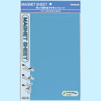 Magnetic Sheets Double Size