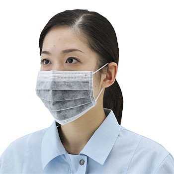 Active Carbon Simple Face Mask
