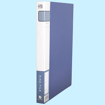 Ring File, Blue