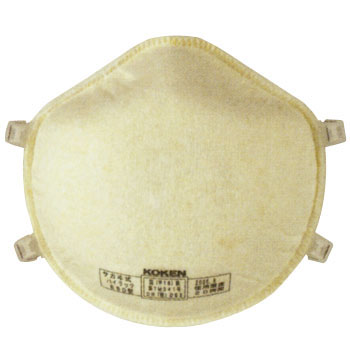 Dust Mask 650