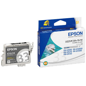 Ink Cartridge EPSON IC33, Genuine