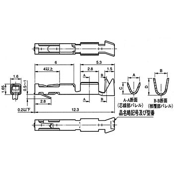 Connector Ps Series for A Substrate Facing Wire Connector Socket Contact, Crimp Type