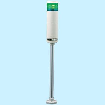 lme 120fb g led indicator beacon lme patlite monotaro singapore rh monotaro sg