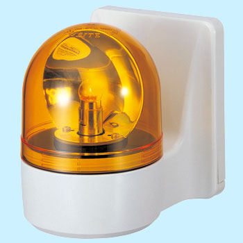 Wall mounting miniature rotating light WH type with buzzer
