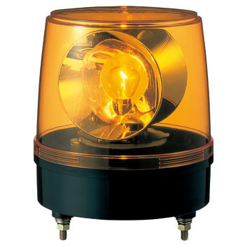 Large Rotating Light Kg Type