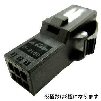 Connector Housing D-2100D