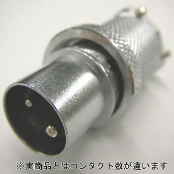 NCS Series General Purpose Large Metal Connector Straight Plug