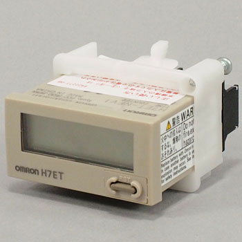 Small Time Counter H7 Et-N