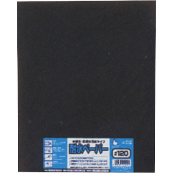 Waterproof abrasive paper (one-sheet)