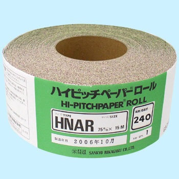Magic type sandpaper HNAR  roll (75-mm width)