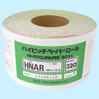 Magic type sandpaper HNAR type roll (100-mm width)