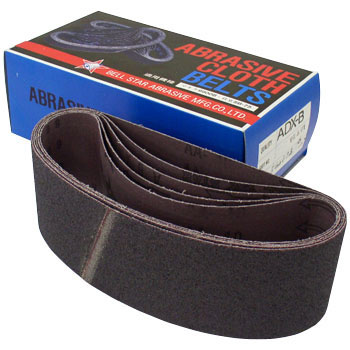 Endless belt