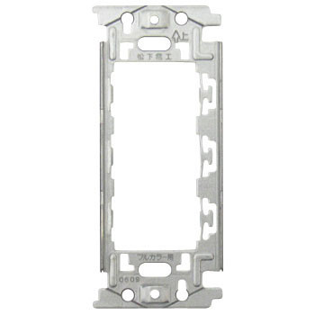 Embedded Mounting Frame