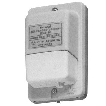 Residential Ee Switches