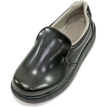 "Leather and Rubber Shoes, ""Chef Mate"""
