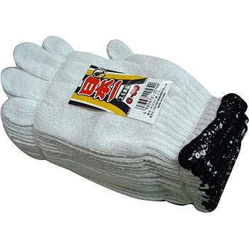 No.1 Working Gloves of Japan, 640G