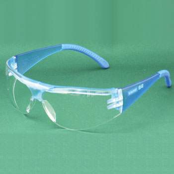 Protective Glasses Ee