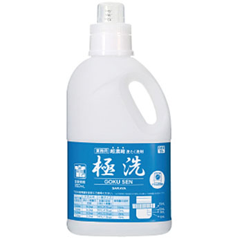 Concentrated wash detergent Refill bottle for extreme washing