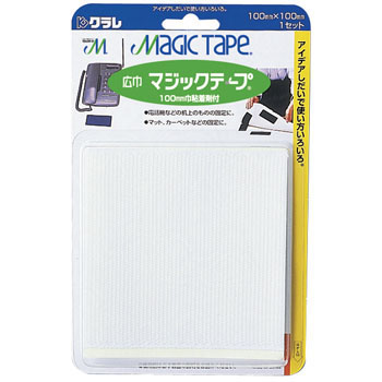 Widly Used Magic Tape
