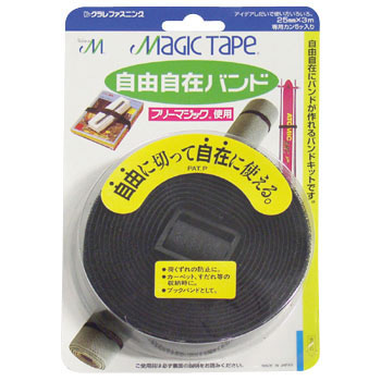 Flexible Belt, Band